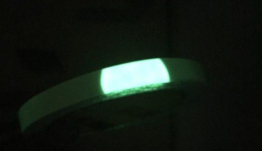 ダイソージグ蓄光チューン
